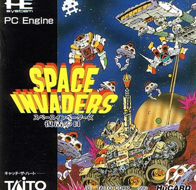 Image result for space invaders pc-engine
