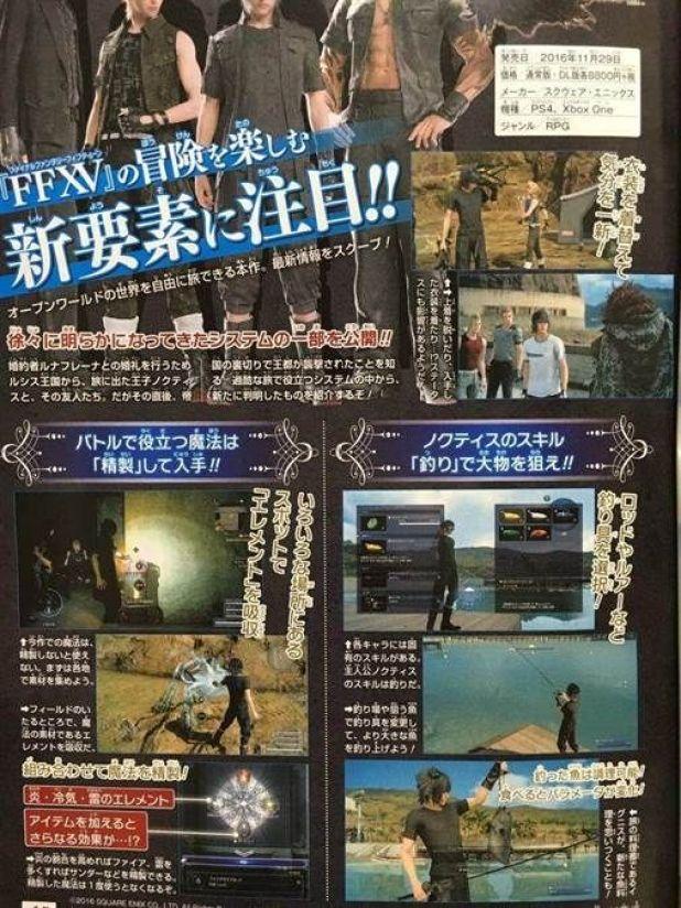 final-fantasy-15-768x1024