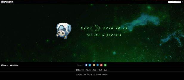 1476411777-square-enix-mobile-teaser-full