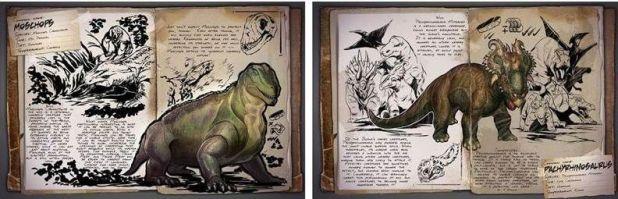 ark-survivel-evolved2