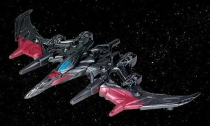 Power-Rangers-Pterodactyl-Zord.png