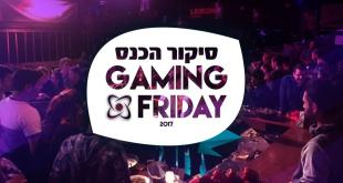 gaming friday cover