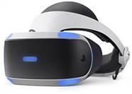 PlayStation_VR_CUH-ZVR2_3