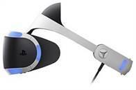 PlayStation_VR_CUH-ZVR2_4