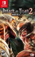 attackontitan2_switch_27280274069_o