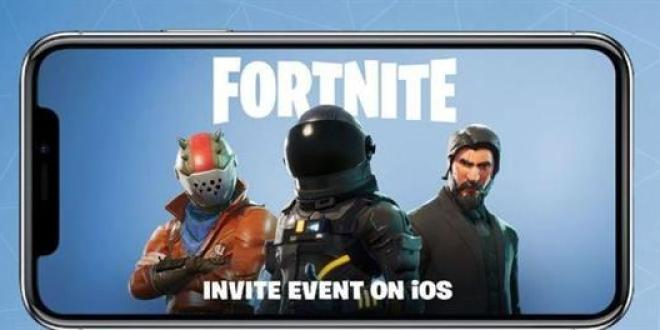 fortnite-battle-royale-ios