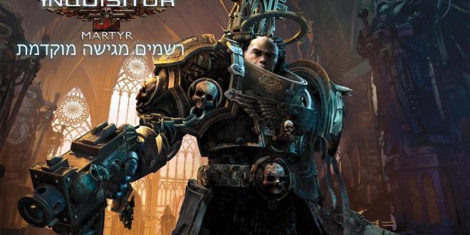 Warhammer 40000 Inquisitor Martyr