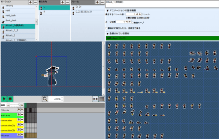 Pixel Game Maker MV Image 8