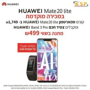Huawei KSP
