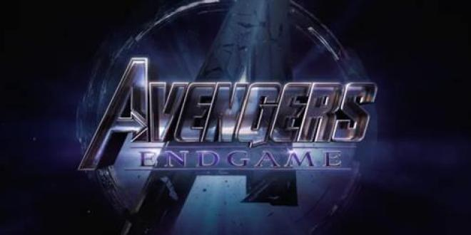 Avengers End Game הנוקמים
