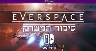EVERSPACE nintendo switch