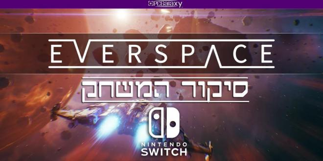 EVERSPACE nintendo switch