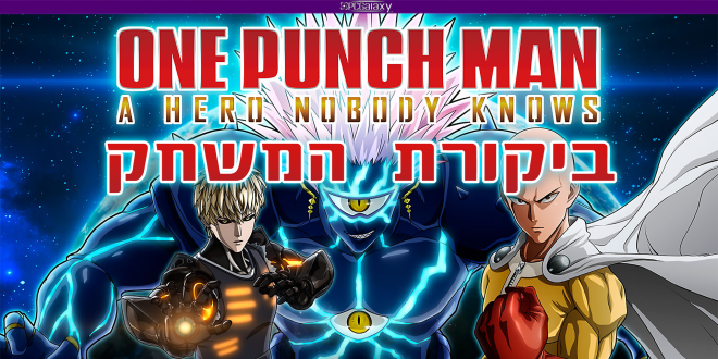 One Punch Man: A Hero Knowbody Knows