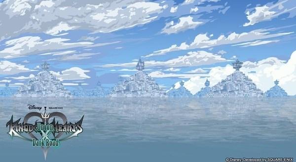 Kingdom Hearts: Dark Road