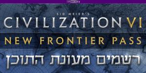 Civilization VI: New Frontier