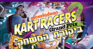 Nickelodeon Kart Races