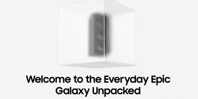 תמונת טיזר Galaxy Unpacked 2021