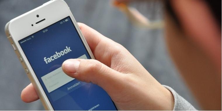 Facebook: Nutzer müssen sich teils mit Profilbild identifizieren (1)