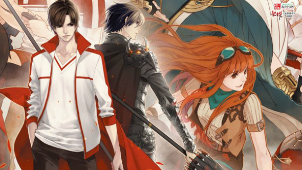 Kings Fall Wallpaper Tencent S Chinese Esports Anime Is Really Anime But Also