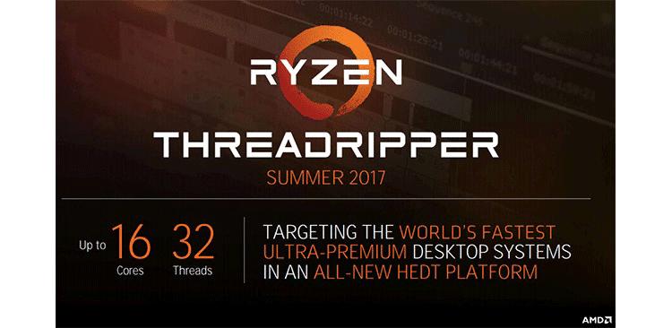 AMD-Ryzen-Threadripper