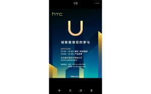 HTC U11 Plus em Novembro