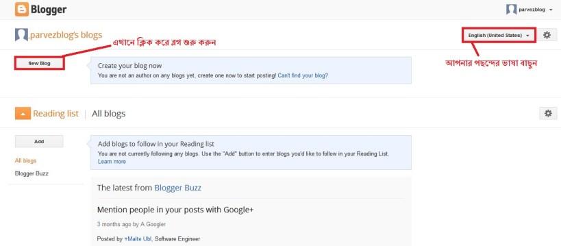 3 bloggar