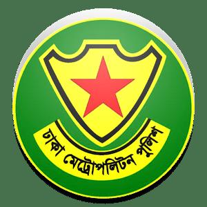 Dhaka Metropolitan Police - DMP