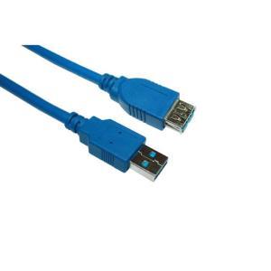 MBVC-USB3MF