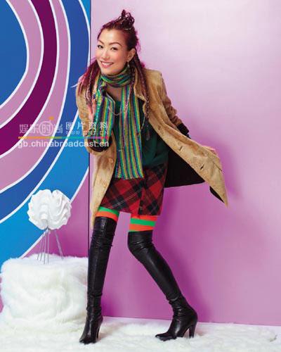 VEEKO服飾廣百分店優惠促銷-太平洋時尚女性網-服裝類_廣州