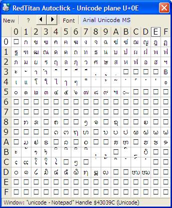 Printer Command Language - Unicode segment -Lao