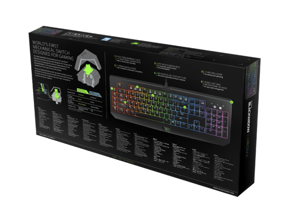 razer blackwidow ultimate chroma 04