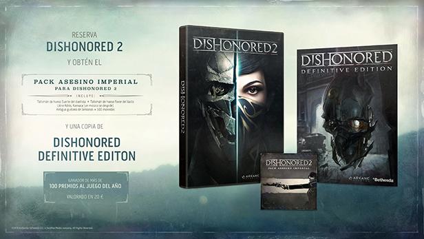 reserva-dishonored-2