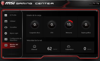 MSI Trident 3 Análisis - Gamng Center (6)