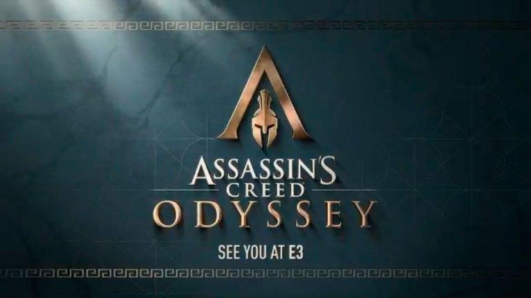 desarrollo de Assassin's Creed Odyssey