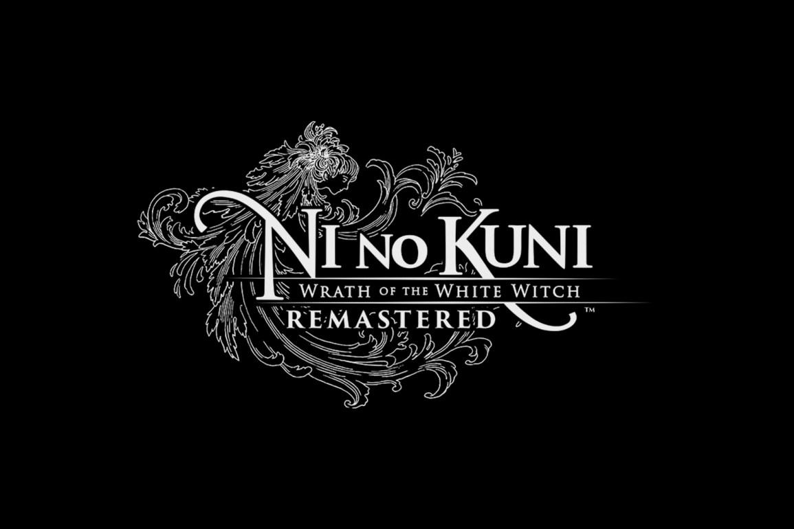 Ni no Kuni La ira de la Bruja Blanca Remastered Trofeos