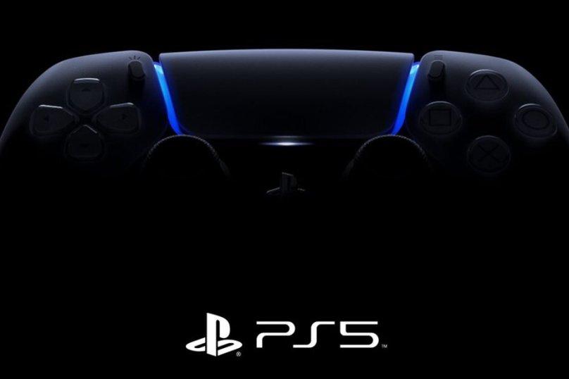PlayStation 5 Evento futuro vidoejuegos