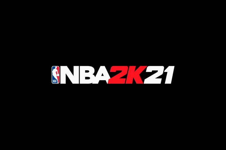 Trofeos de NBA 2K21
