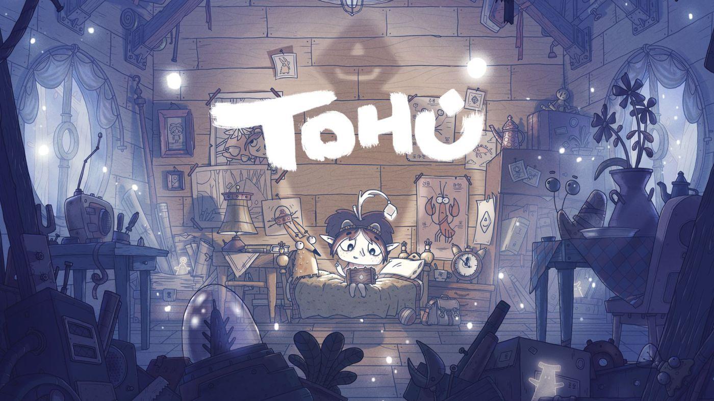 TOHU ART