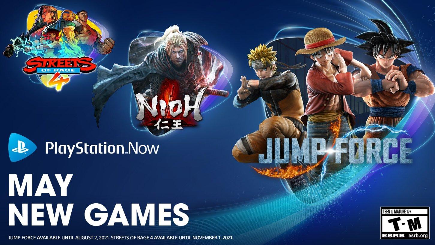 PlayStation Now en mayo 2021