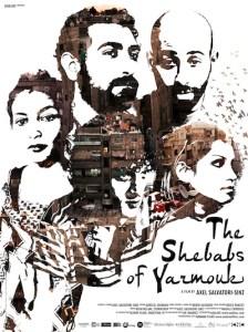 CHEBABS_DE_YARMOUK affiche