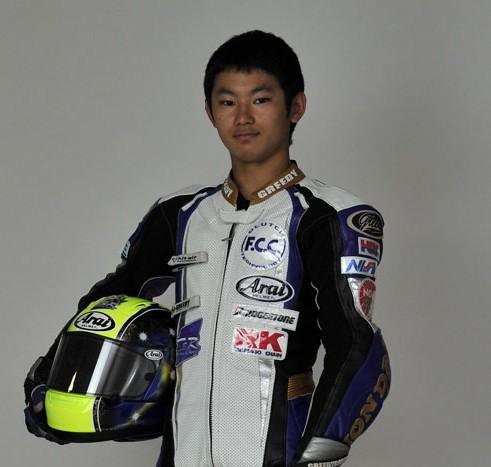 Kenta Fujii
