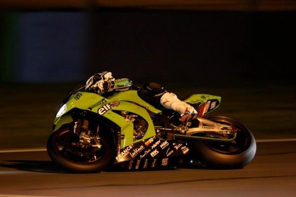 SRC-Kawasaki