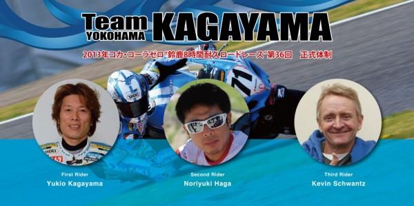 Team Kagayama