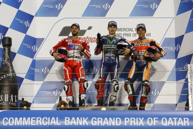 podium-mgp