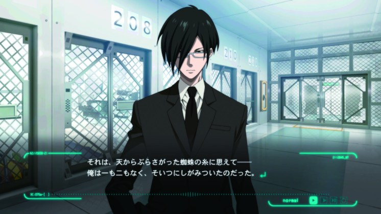 1456174705-psycho-pass-mandatory-happiness-3