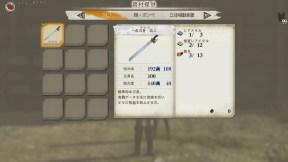 AttackonTitan2_Screenshot01