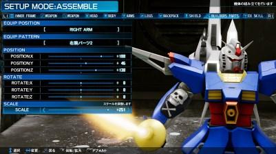 GundamBreaker-4