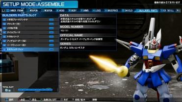 GundamBreaker-6