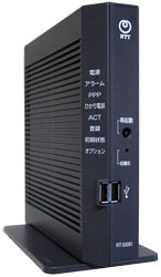 HGW RT-500