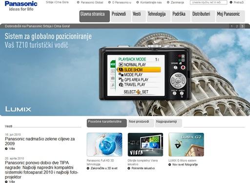 Panasonic-summer-2010b
